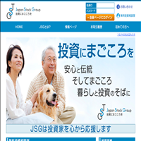 Japan Stock Group(ジャパンストックグループ)