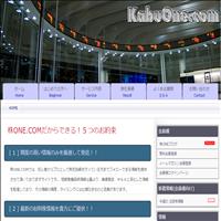 株ONE.COM(KabuOne.com)