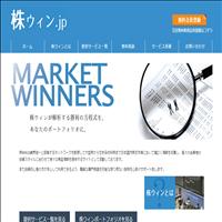 株ウィン(株WIN)