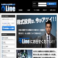 Line(ライン)