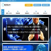 株プランナー(stock planner)