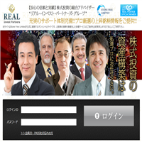 Real Invest Partners Group(リアル・インベスト・パートナーズ・グループ)
