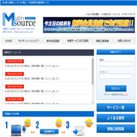Mighty Source(マイティソース)