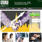 日本株式リサーチ(NKR) 詐欺検証