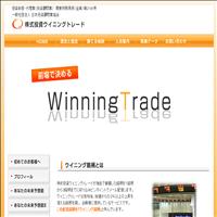 株式投資ウイニングトレード(Winning Trade)