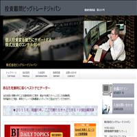 株式会社ビッグトレードジャパン