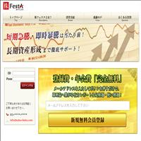 株FestA(株フェスタ)