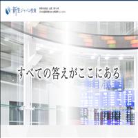 株式会社新生ジャパン投資