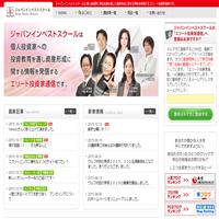 JAPAN INVEST SCHOOL(ジャパンインベストスクール)