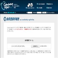 Company Paper(カンパニーペーパー)