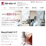 Money&Trade(マネー&トレード) 詐欺検証
