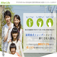 After Life(アフターライフ)