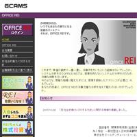 OFFICE REI