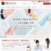 NIKKEI ONLINE(日経オンライン)