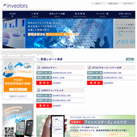 investors(インベスターズ)