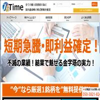 株Time(株タイム)