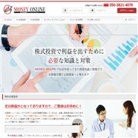 MONEY ONLINE(マネーオンライン)
