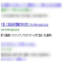 NIKKEI JAPAN(日経ジャパン)1