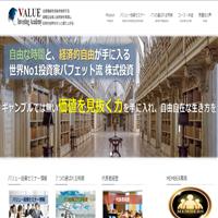 VALUE Investing Academy(バリュー投資セミナー)