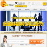 site(サイト) 詐欺検証