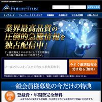 FutureTrust(フューチャートラスト)