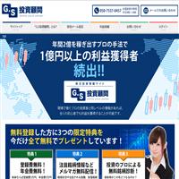 Gentle stock adviser(G.S投資顧問)
