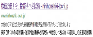 2016-12-02_00h04_59