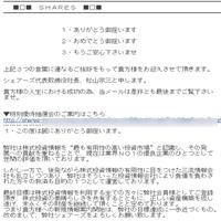 2016-12-04_10h15_01