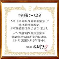2016-12-04_10h52_32