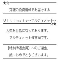 2016-12-07_11h43_34