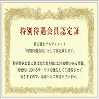 2016-12-07_13h14_41