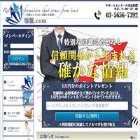 爆騰.com1