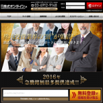 常勝株式オンライン 詐欺検証