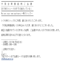 2017-01-01_23h57_30
