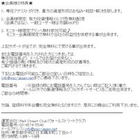 2017-01-07_13h08_21