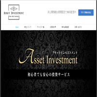 Asset Investment(アセットインベストメント)