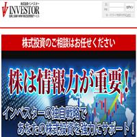 株式投資INVESTOR(インベスター)