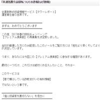 2017-04-07_15h46_28