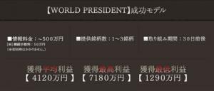 2017-04-18_01h57_19
