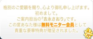 2017-04-24_14h46_41