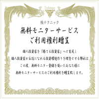2017-04-24_15h06_23