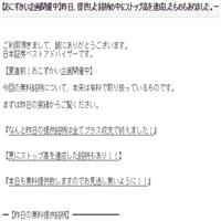 2017-06-02_16h40_28