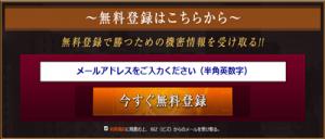 2017-06-18_22h38_51