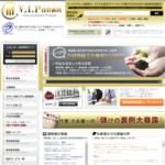 VIP投資顧問 詐欺検証